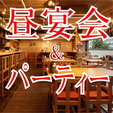 ビアガーデン×手ぶらBBQ ジョニーの屋根ウラ酒場 五反田店 メニューの画像