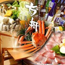 【宴会コース】3850円(税込)から!