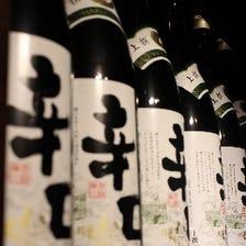 厳選された日本酒!