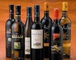 飲みやすいイタリアワイン各種ご用意しています!