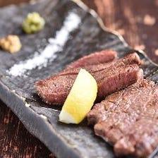 【1日2食限定】和牛ランプステーキ