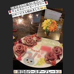 YAKINIKU&BAR O.U.T. (ヤキニク バー アウト)