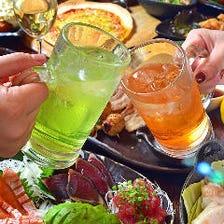 単品飲み放題1,098円でご提供!