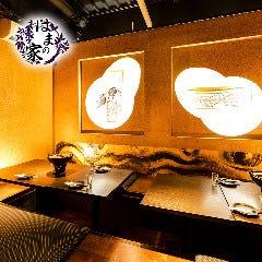 古民家個室 はまの家 横浜西口店