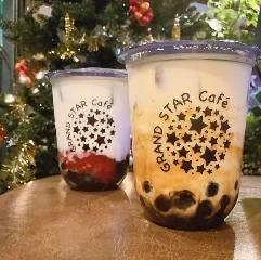 grand star cafe