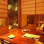 【かくれ家】 中庭を眺めながら完全個室でお食事を!!