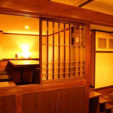 炙り炉端 山尾 西新  店内の画像