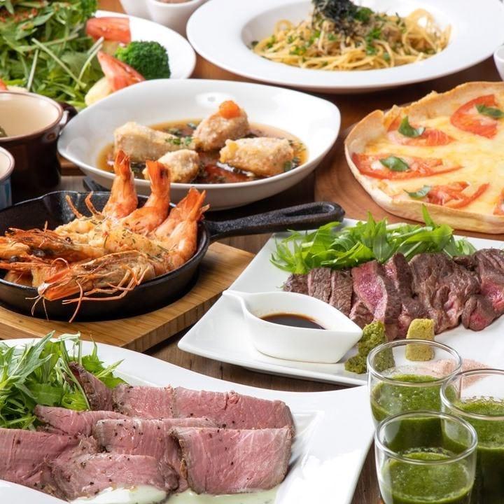 【期間限定】肉料理も魚料理も思う存分楽しめる 2時間飲み放題付『WELCOMEコース』[全9品]