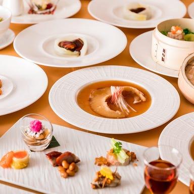 中国料理 天廣堂  コースの画像