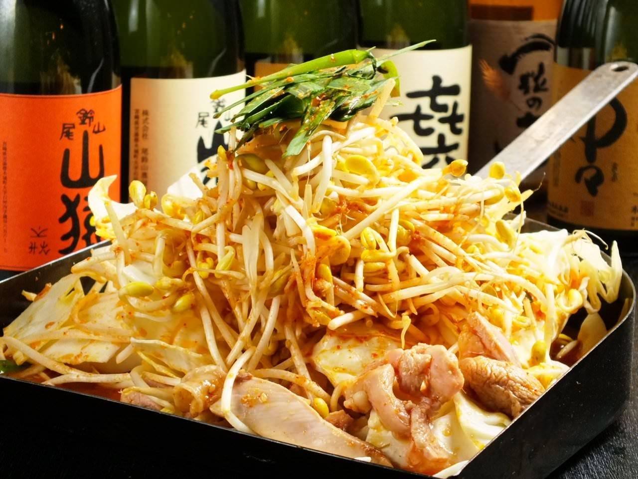 鶴橋店限定「ちりとり鍋」を食す!