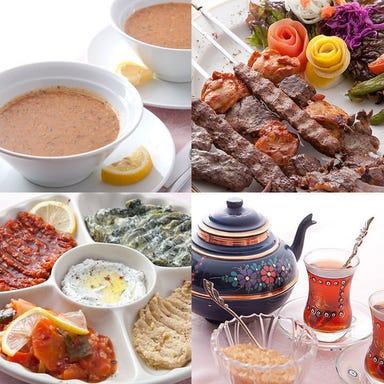 トルコ料理 NazaR(ナザール) 心斎橋本店 コースの画像
