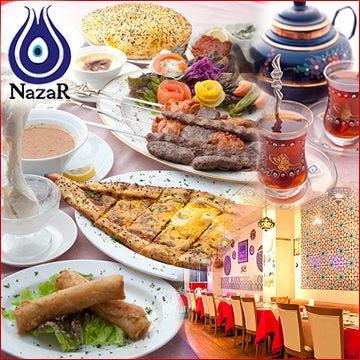 トルコ料理 NazaR(ナザール) 心斎橋本店