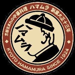 京の中華 ハマムラ みやこみち店