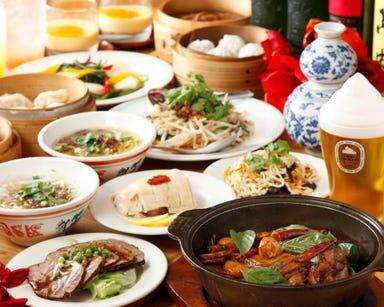 台湾小皿料理 台湾ターミー <Taiwan Taami> コースの画像