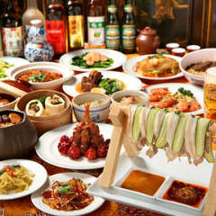 台湾小皿料理 台湾ターミー <Taiwan Taami>