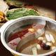 台湾薬膳麻辣&白湯鍋!!2種の味が楽しめる健康鍋です♪