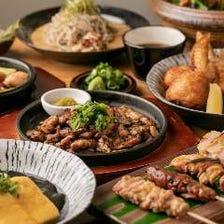 串焼きや鍋を堪能できる宴会コース