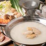【鍋コース】 じっくり時間をかけた白湯スープが旨さの決め手◎