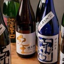 全国各地の有名な日本酒が勢揃い