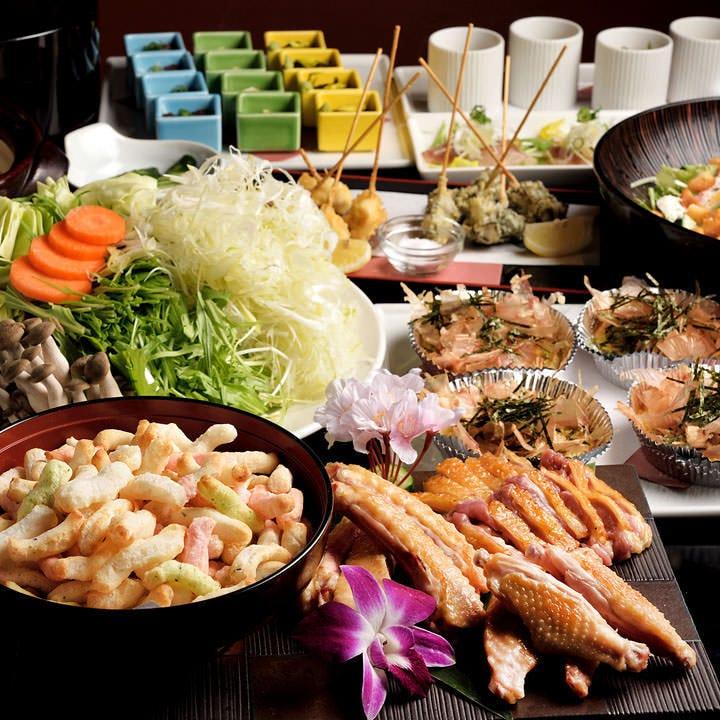 美味しい食材を味わう宴会コース