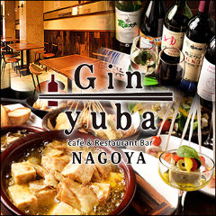 cafe&Restaurant Bar Ginyuba nagoya