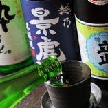 【選べる特典~その1~】飲み放題グレードUP