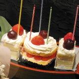【選べる特典~その2~】誰もが驚く!当店オリジナル演出!舟盛りケーキ
