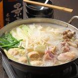 ・濃コク!鶏塩ちゃんこ鍋 ※鶏肉は大山鶏を使用