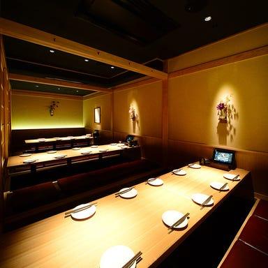 個室と海の台所 虎魚(おこぜ) 刈谷店 店内の画像