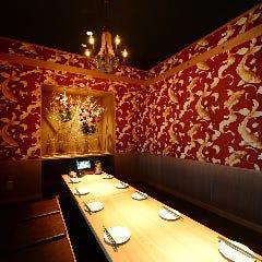 個室と海の台所 虎魚(おこぜ) 刈谷店
