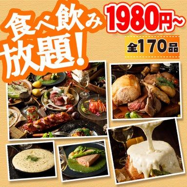 最大170種食べ飲み放題 個室×肉バル VeSS‐ベス‐ 大宮店 こだわりの画像