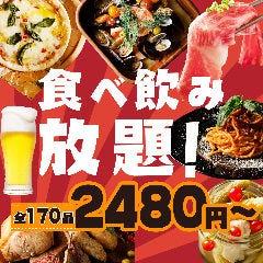 チーズと肉バル VeSS(ベス) 大宮店