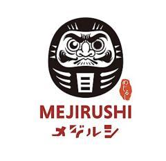メジルシ MEJIRUSHI