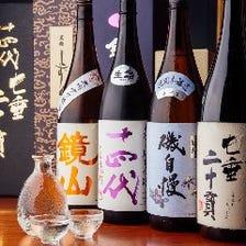 和食×日本酒の相乗効果で更に美味