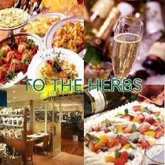 TO THE HERBS ルミネ立川店