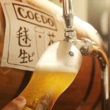 COEDO生ビールの毬花