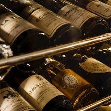 雪月花の肉と世界のワインの饗宴