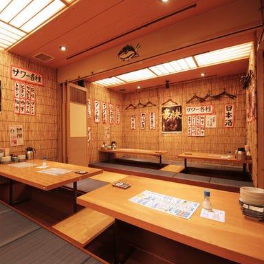 地魚屋台 江坂豊丸  店内の画像