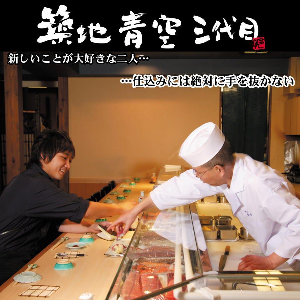 創業100年の仲卸しの三代目と寿司屋の三代目がタッグを組んだ