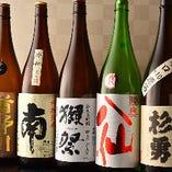 [美酒銘酒も各種ご用意] 鮨の美味しさを引き立てる旨い酒も多数