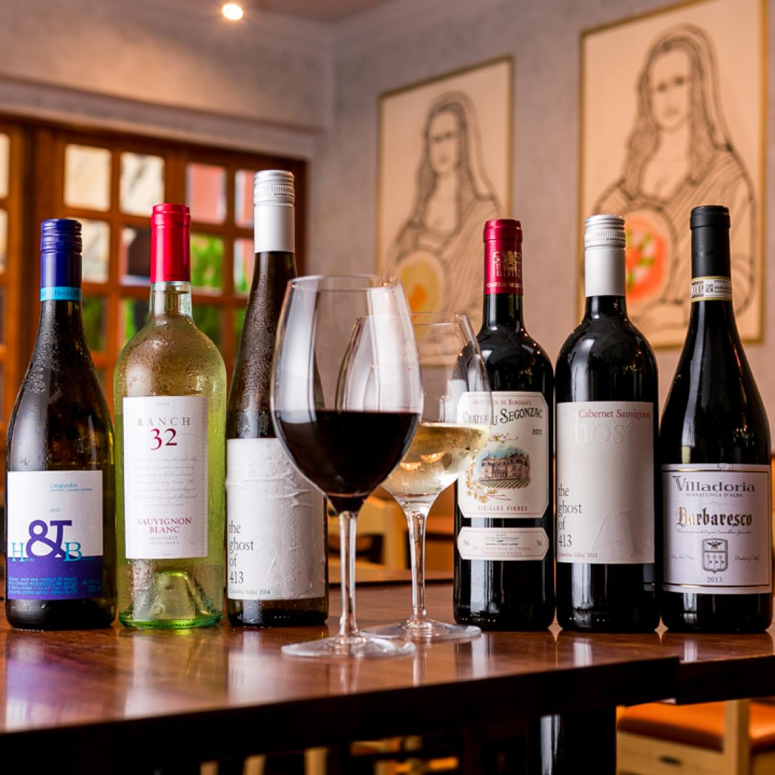 世界各国から厳選したワインを味わう