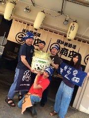 横浜漁酒場 まるう商店 横浜東口