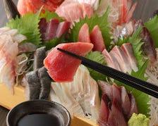 当店自慢!三浦半島地魚どっさり盛