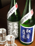 〜焼鳥酒『塩』『たれ』〜【神奈川県愛甲郡愛川町】