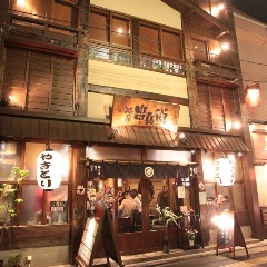 炭屋 串兵衛 戸塚店