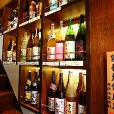 全国から集めたこだわりの日本酒