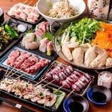 串兵衛自慢の 美味満載な宴会コース!