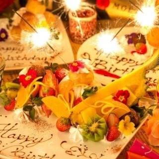 Happy Birthday♪サプライズでデザートプレート付きの限定プラン