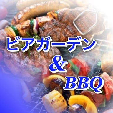 渋谷 貸切 BBQ&ビアガーデン HERO  コースの画像