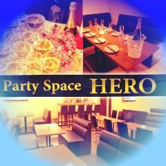 渋谷 貸切 パーティー HERO